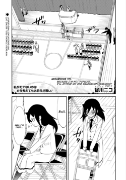 WataMote Chapter 115 - -Cover-