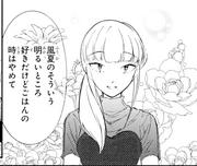 Quiet Asuka c174