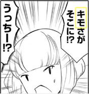 Uchi Nickname for Tomoko c140