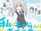 WataMote Volume 18