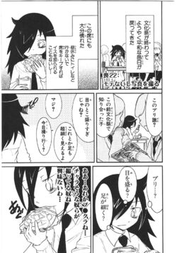 WataMote Manga Chapter 022
