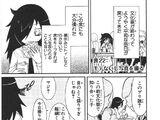WataMote Chapter 022
