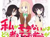 WataMote Volume 06