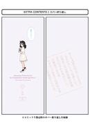 Watamote volume 18 Extra Content 1