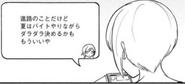 Yoshida Text c158