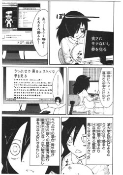 WataMote Manga Chapter 027