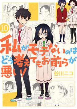 WataMote Volume 10 - -Cover-