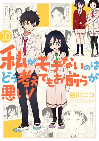 File:WataMote Volume 10 - -Cover-.jpg