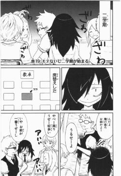 WataMote Manga Chapter 019