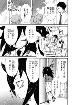 WataMote Manga Chapter 012