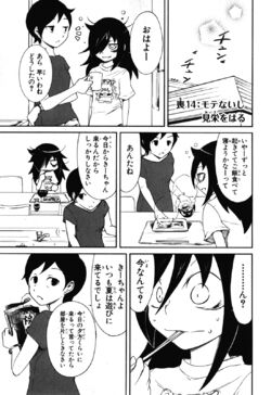 WataMote Manga Chapter 014