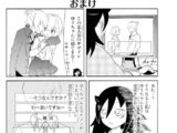 WataMote Volume 04 Omake