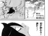 WataMote Chapter 018