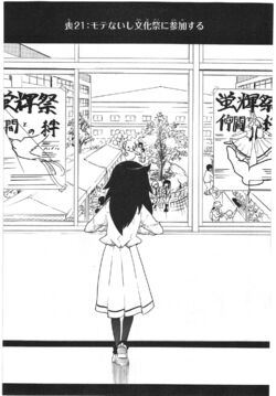 WataMote Manga Chapter 021