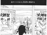 WataMote Chapter 021