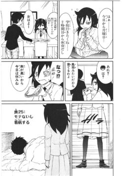 WataMote Manga Chapter 025