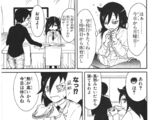 WataMote Chapter 025