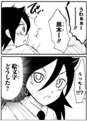 Tomoko Hears Uchi c158