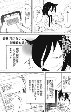 WataMote Manga Chapter 009