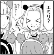 Ucchi Disguise Omake Vol 13