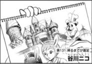 C131 Hatsushiba Sketch