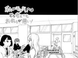 WataMote Chapter 134