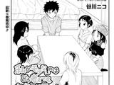 WataMote Chapter 169