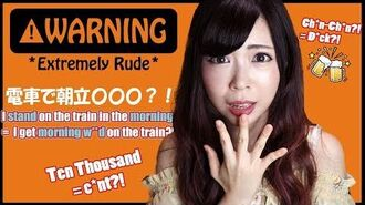 EXTREMELY RUDE & EMBARRASSING MISTAKES in Japanese