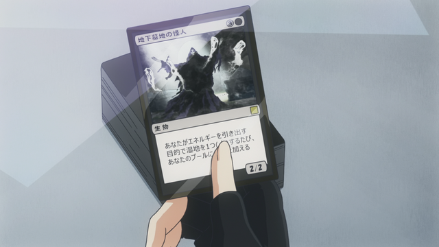 File:Tomoko's first card.png