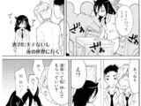 WataMote Chapter 028