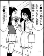 Manga c149