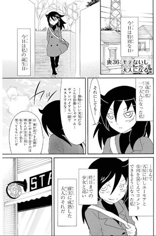 WataMote Manga Chapter 036