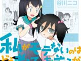 WataMote Volume 07