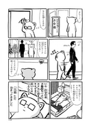 Watamote afterword chapter volume 18 p2
