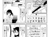 WataMote Chapter 176