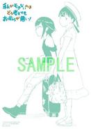 Watamote Bonus Picture Volume 18-2