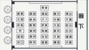 Full Seating Chart E10