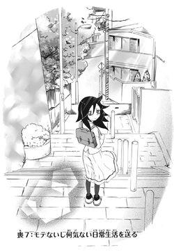 WataMote Manga Chapter 007