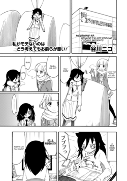 WataMote Chapter 093