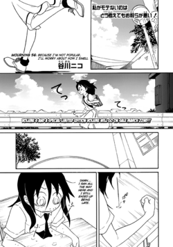 WataMote Chapter 056
