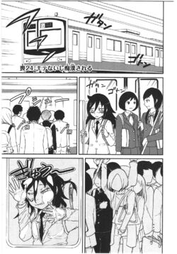 WataMote Manga Chapter 024