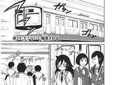 WataMote Chapter 024