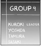 Sasaki English