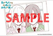 Watamote Bonus Picture Volume 18-1
