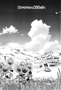 WataMote Manga Chapter 017