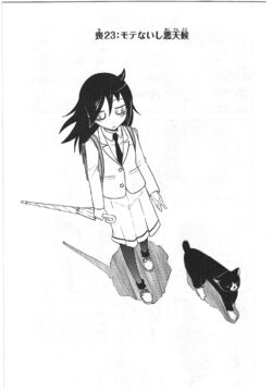 WataMote Manga Chapter 023