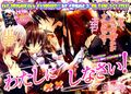 Thumbnail for version as of 20:20, March 12, 2011