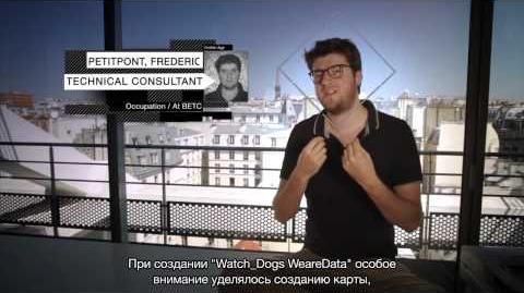 Создание WeareData (RUS)