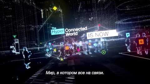 WeareData (RUS)