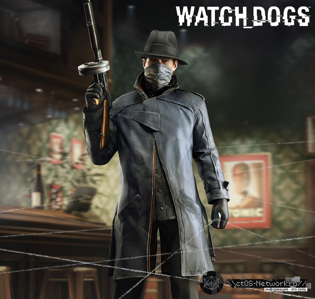 Watch Dogs Chicago Outfit